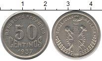 Изображение Монеты Европа Испания 50 сентим 1937 Медно-никель XF