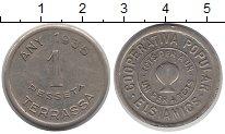 Изображение Монеты Европа Испания 1 песета 1935 Медно-никель XF
