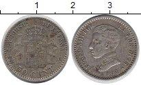Изображение Монеты Испания 50 сентим 1904 Серебро XF-