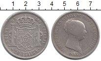 Изображение Монеты Испания 20 реалов 1855 Серебро XF-