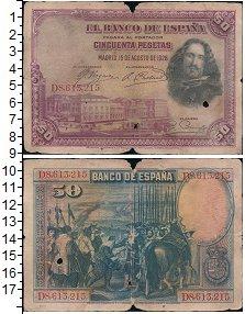 Изображение Банкноты Испания 50 песет 1928   Портрет Диего Веласк