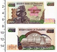 Изображение Банкноты Зимбабве 500 долларов 2004  UNC