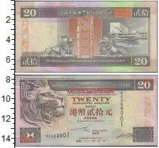 Изображение Банкноты Гонконг 20 долларов 0  XF Львы. Морской  порт