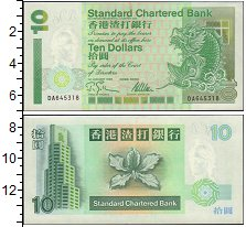 Изображение Банкноты Гонконг 10 долларов 1995  UNC