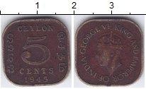 Изображение Монеты Цейлон 5 центов 1945 Латунь VF