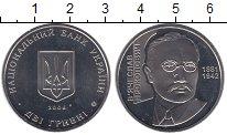 Изображение Монеты Украина 2 гривны 2006 Медно-никель UNC