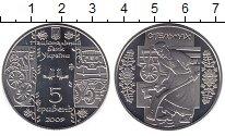 Изображение Монеты Украина 5 гривен 2009 Медно-никель UNC