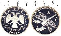 Изображение Монеты СНГ Россия 2 рубля 2008 Серебро Proof-