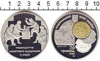Изображение Монеты Украина 20 гривен 2008 Серебро Proof Тысячелетие  монетно
