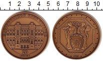 Изображение Монеты Украина Медаль 2010 Бронза UNC