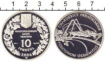 Изображение Монеты Украина 10 гривен 2006 Серебро Proof Кузнечик
