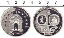 Изображение Монеты Украина 10 гривен 2011 Серебро Proof Род Григоровичей-Бар