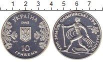 Изображение Монеты Украина 10 гривен 1998 Серебро Proof