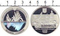 Изображение Монеты Украина 10 гривен 2013 Серебро Proof