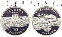 Изображение Монеты Украина 10 гривен 1998 Серебро Proof 100 лет Аскония-Нова