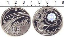 Изображение Монеты Украина 10 гривен 2010 Серебро Proof Олимпиада в Ванкувер