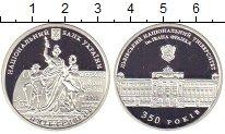 Изображение Монеты Украина 5 гривен 2011 Серебро Proof 350 лет Львовскому н