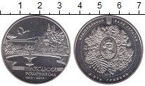 Изображение Монеты Украина 5 гривен 2012 Медно-никель UNC Никитский ботаническ