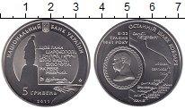 Изображение Монеты Украина 5 гривен 2011 Медно-никель UNC Последний путь Кобза