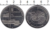 Изображение Монеты Украина 5 гривен 2006 Медно-никель UNC