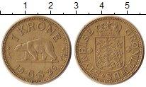 Изображение Монеты Гренландия 1 крона 1926 Латунь XF Полярный  медведь
