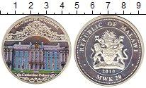 Изображение Монеты Африка Малави 20 квач 2010 Серебро Proof