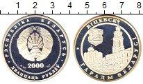 Изображение Монеты СНГ Беларусь 20 рублей 2000 Серебро Proof-
