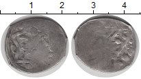 Изображение Монеты Африка Марокко 1 дирхам 0 Серебро VF