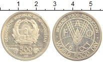 Изображение Монеты Афганистан 500 афгани 1981 Серебро Proof