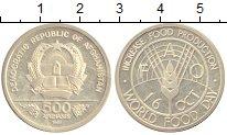 Изображение Монеты Афганистан 500 афгани 1981 Серебро Proof ФАО.Родная запайка