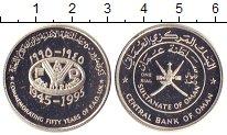 Изображение Монеты Оман 1 риал 1995 Серебро Proof