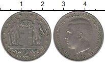 Изображение Монеты Греция 2 драхмы 1970 Медно-никель VF