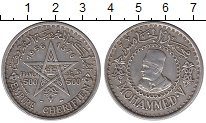 Изображение Монеты Марокко 500 франков 1956 Серебро XF