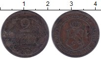 Изображение Монеты Европа Болгария 2 стотинки 1901 Бронза VF