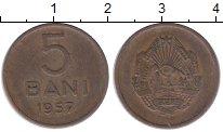 Изображение Монеты Румыния 5 бани 1957 Латунь XF
