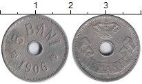 Изображение Монеты Румыния 5 бани 1906 Медно-никель VF