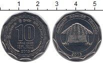 Изображение Мелочь Шри-Ланка 10 рупий 2013 Медно-никель UNC- Регионы Шри-Ланки