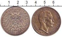 Изображение Монеты Пруссия 3 марки 1910 Серебро XF А. Кайзер Вильгельм