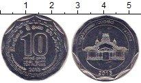 Изображение Мелочь Азия Шри-Ланка 10 рупий 2013 Медно-никель UNC-