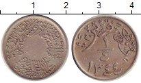 Изображение Монеты Саудовская Аравия 1/4 кирша 1925 Медно-никель XF-