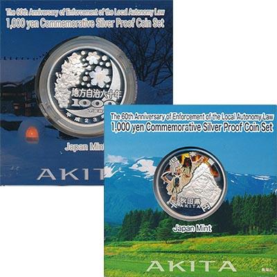 Изображение Подарочные монеты Азия Япония 1000 йен 2011 Серебро Proof