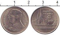 Изображение Дешевые монеты Таиланд 1 бат 2009 Сталь покрытая никелем XF