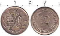 Изображение Дешевые монеты Азия Сингапур 10 центов 1970 Никель VF