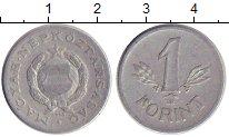 Изображение Дешевые монеты Европа Венгрия 1 форинт 1968 Алюминий VF