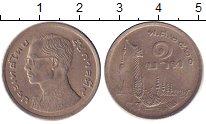 Изображение Дешевые монеты Азия Таиланд 1 бат 1977 Никель XF