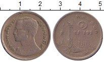 Изображение Дешевые монеты Таиланд 1 бат 1977 Никель XF-