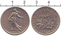 Изображение Дешевые монеты Франция 1 франк 1960 Медно-никель VF+