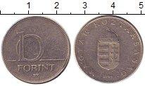 Изображение Дешевые монеты Европа Венгрия 10 форинтов 1994 Никель VF+