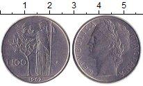 Изображение Дешевые монеты Италия 100 лир 1967 Медно-никель XF