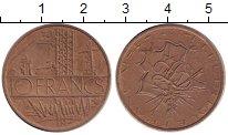 Изображение Дешевые монеты Франция 10 франков 1976 Медь XF